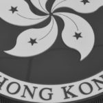 The Most Important Things You Must Know When Incorporating a Company in Hong Kong